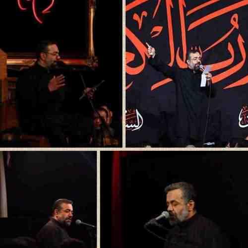 Tanha Shodam Tanhatarin Hale Mano Emshab Bebin دانلود نوحه تنها شدم تنهاترین حال منو امشب ببین از محمود کریمی