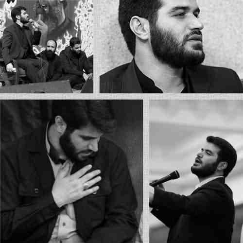 Aghaye Javanane Beheshti دانلود نوحه آقای جوانان بهشتی از میثم مطیعی