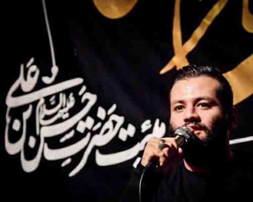 Amir Boroumand Asalam Mohamadi دانلود نوحه السلام محمدی از امیر برومند