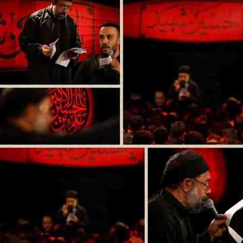Az To Ya Ali Har Che Miresad دانلود نوحه از تو یا علی هر چه میرسد از محمود کریمی