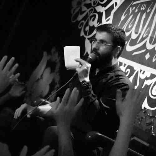 Ba Yek Salam Ba Zekre Esme Azam دانلود نوحه با یک سلام به ذکر اسم اعظم از حسین سیب سرخی