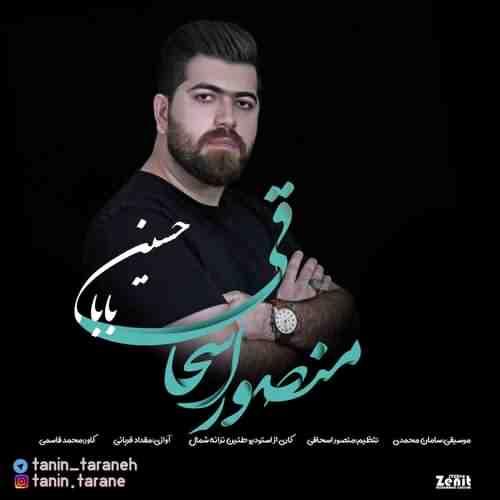 Baba Hossein دانلود نوحه بابا حسین از منصور اسحاقی