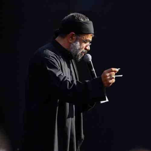 Bar Labam Ab دانلود نوحه در لبم آب و از داغ لبت میمیرم از محمود کریمی