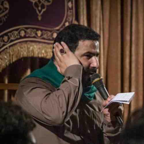 Be Cheshmane Gohar Bar دانلود نوحه به چشمان گوهر بار از مهدی میرداماد