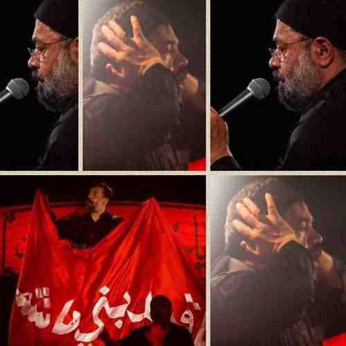 Be Sine Harke Tamanaye Karbala Darad دانلود نوحه به سینه هر که تمنای کربلا دارد از محمود کریمی