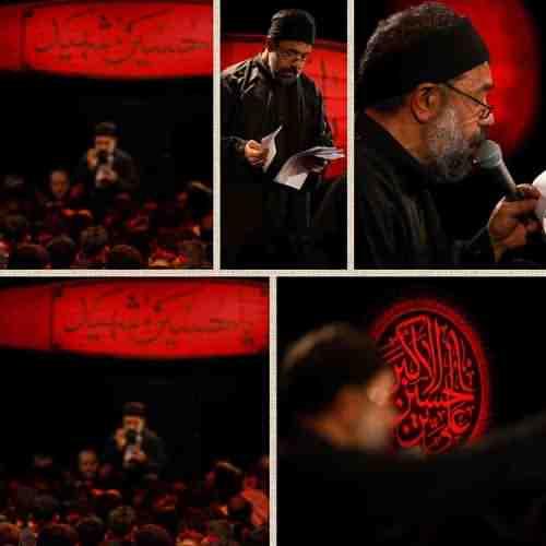 ChaharPaye Khani دانلود نوحه چهارپایه خوانی از محمود کریمی