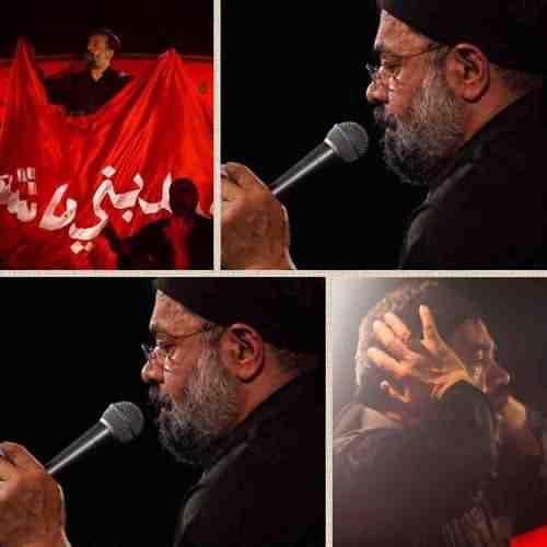 Che Ezati To Rahe Karbala Dari Hossein دانلود نوحه چه عزتى توى راه کربلا دارى حسین از محمود کریمی