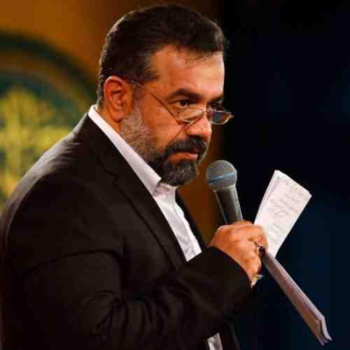 Darand Miayand Daman Keshan Soye Hadaf دانلود نوحه دارند می آیند دامن کشان سوی هدف از محمود کریمی