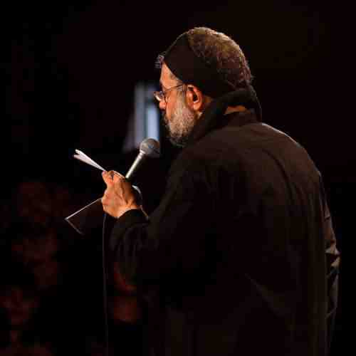 Dige Vase Chi Bemonam دانلود نوحه دیگه واسه چى بمونم از محمود کریمی