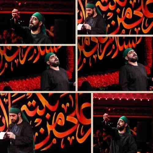 Enn Fatahna Khoda Yani Abolfazl دانلود نوحه انا فتحنای خدا یعنی اباالفضل از مجید بنی فاطمه