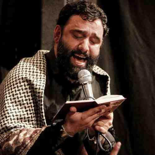 Eshghi Ke Sarasar Ehsase دانلود نوحه عشقی که سراسر احساسه از جواد مقدم