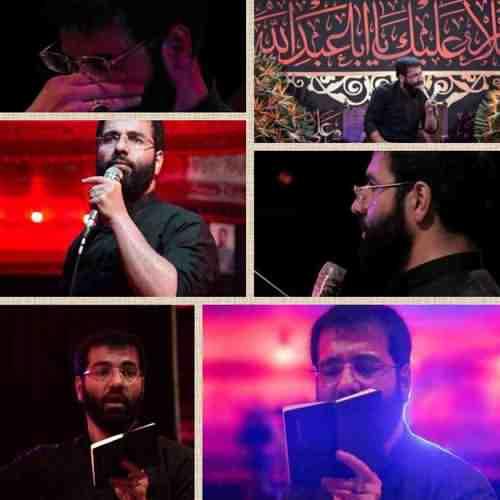 Hobol Hossein Yani Eshgh Pako Tazeh دانلود نوحه حب الحسین یعنی عشق پاک و تازه از حسین سیب سرخی