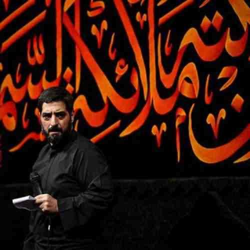 Hor o Azadeii Agar Hasti Ba Hossein دانلود نوحه حر و آزاده ای اگه هستی با حسین از مجید بنی فاطمه