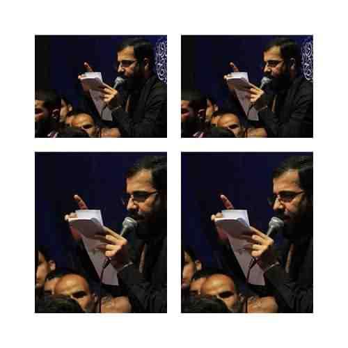 Hossein Sibsorkhi Shabe Chaharom Moharam 98 دانلود نوحه شب چهارم محرم ۹۸ حسین سیب سرخی