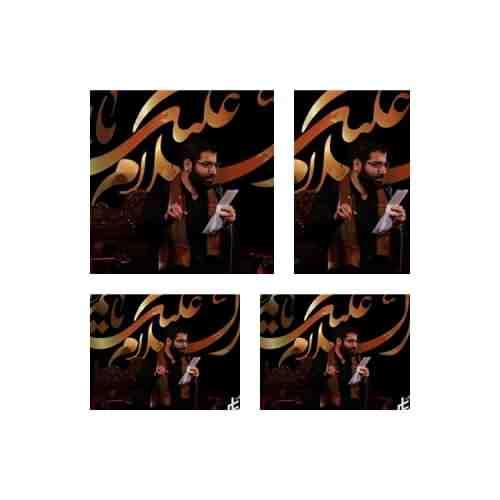 Hossein Sibsorkhi Ya Habibi Noure Eyni دانلود نوحه یا حبیبی نور عینی از حسین سیب سرخی