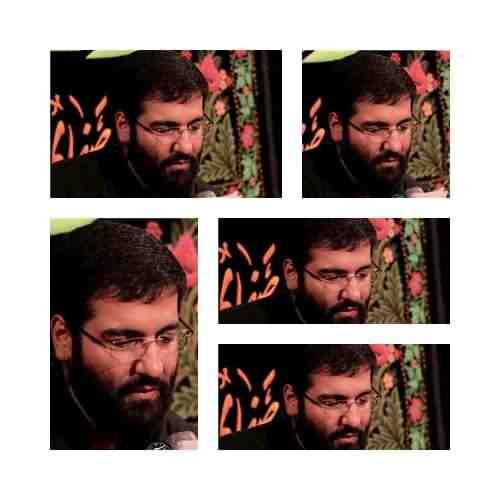 Hossein Sibsorkhi habe Sevom Moharam 98 دانلود نوحه شب سوم محرم ۹۸ حسین سیب سرخی