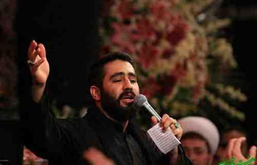 Hossein Taheri Ay Sareban دانلود نوحه ای ساربان از حسین طاهری