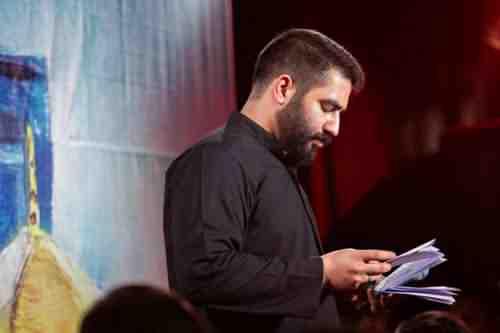 Hossein Taheri Dad Az Dori دانلود نوحه  داد از دوری از حسین طاهری