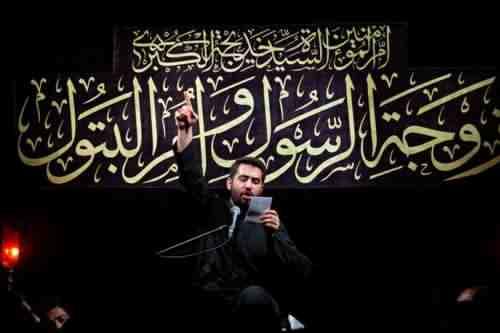 Hossein Taheri Nemigam Chetor Zadan دانلود نوحه نمیگم چطور زدن از حسین طاهری