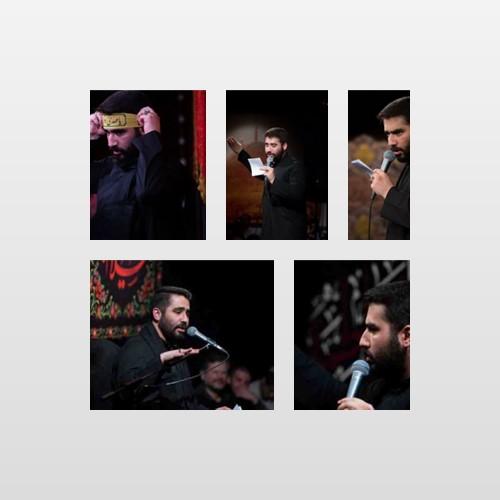Hossein Taheri Pirahane Shahram Range Meshki Dare دانلود نوحه پیراهن شهرم رنگ مشکی داره از حسین طاهری