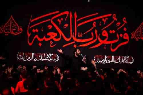 Hossein Taheri Tanha Nayomadam دانلود نوحه تنها نیومدم از حسین طاهری