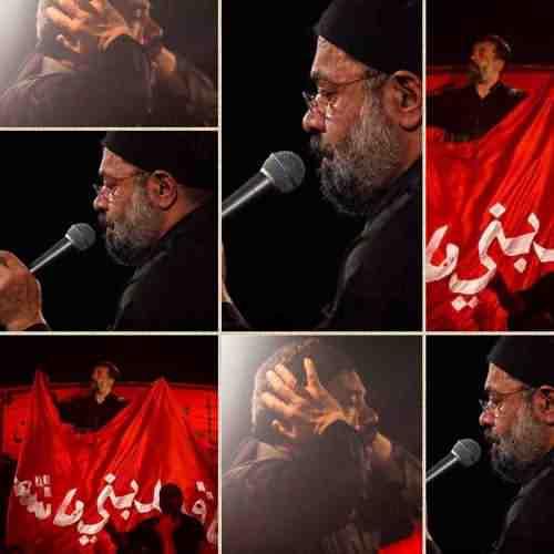 Kenare Alghame Shod Ghogha دانلود نوحه کنار علقمه شد غوغا از محمود کریمی