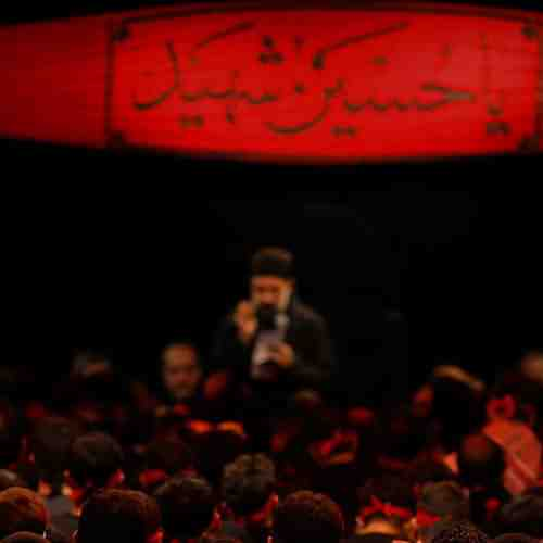 Khaharat To Kheime Gariboun Darid دانلود نوحه خواهرت توو خیمه گریبون درید از محمود کریمی
