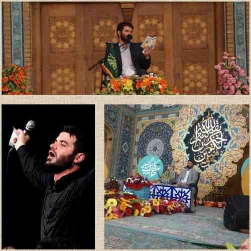 Khodaya Be Haghe Ali Asghar دانلود نوحه خدایا به حق علی اصغر از میثم مطیعی