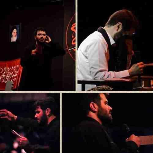 Khzane Gham Be Safaye Bahar Mioftad دانلود نوحه خزان غم به صفای بهار می افتد از میثم مطیعی
