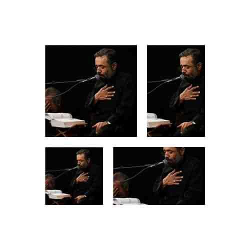 Mahmoud Karimi Mishe Ba Ye Parcham دانلود مداحی میشه با یه پرچم یه جا هیئت باشه از محمود کریمی