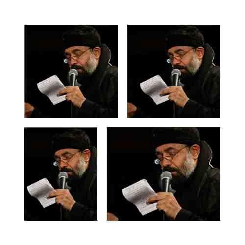Mahmoud Karimi Shabe Chaharom Moharam 98 دانلود نوحه شب چهارم محرم ۹۸ محمود کریمی