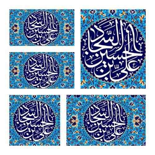 Mahmoud Karimi Shahadat Emam Sajjad دانلود نوحه شهادت امام سجاد از محمود کریمی