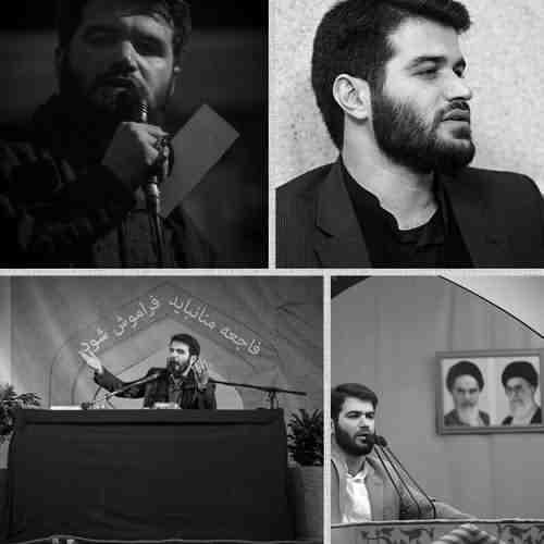 Man Kojaye Sepahe Hosseinam دانلود نوحه من کجای سپاه حسینم از میثم مطیعی