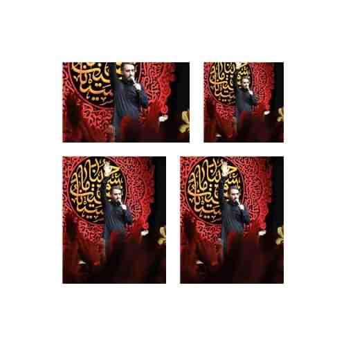 Mohammad Hossein Pouyanfar Rabi Elahana دانلود نوحه ربی الهنا نور قلوبنا بمحبه الحسین از محمد حسین پویانفر
