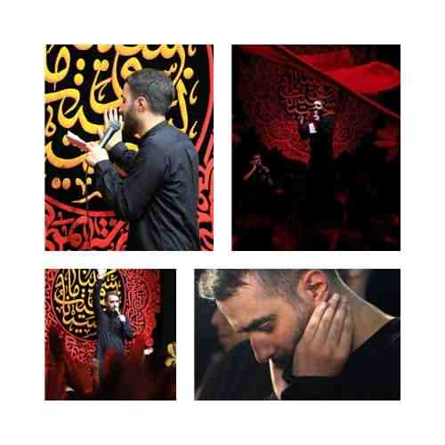 Mohammad Hossein Pouyanfar Shabe Aval Moharam 98 دانلود نوحه شب اول محرم ۹۸ محمد حسین پویانفر