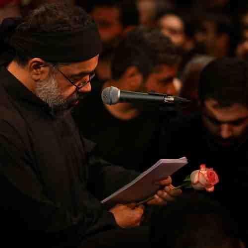 Na Faghat Zar Dade دانلود نوحه نه فقط زر داده از محمود کریمی