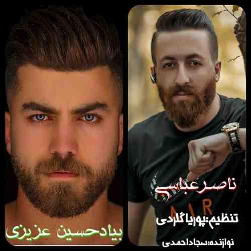 Naser Abbasi Be Yade Zende Yad Hossein Azizi دانلود آهنگ ناصر عباسی بیاد زنده یاد حسین عزیزی