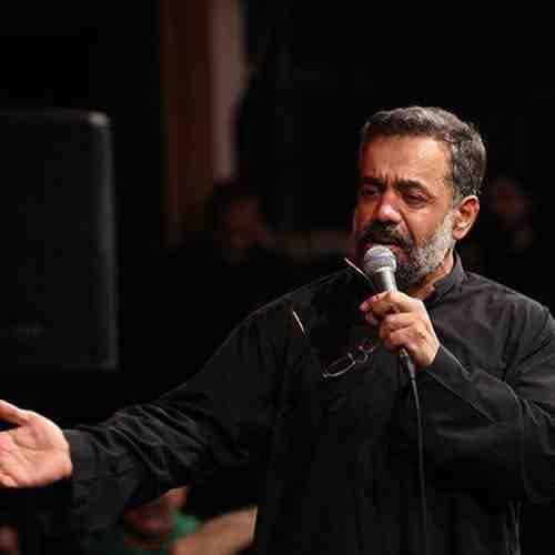 Negaham Por Az Baroone دانلود نوحه نگاهم پر از بارونه از محمود کریمی