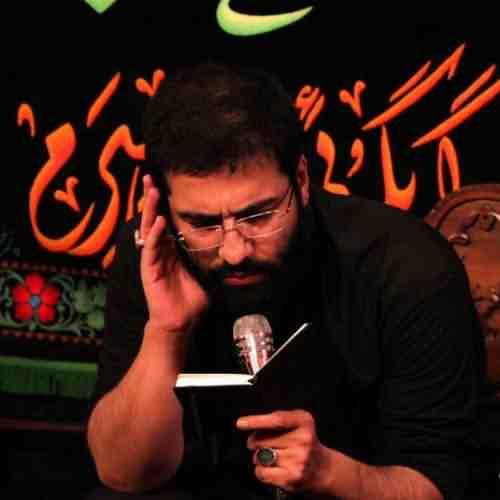 Ro To Az Khaharet Bar Nagardon Dadash دانلود نوحه رو تو از خواهرت بر نگردون داداش از حسین سیب سرخی