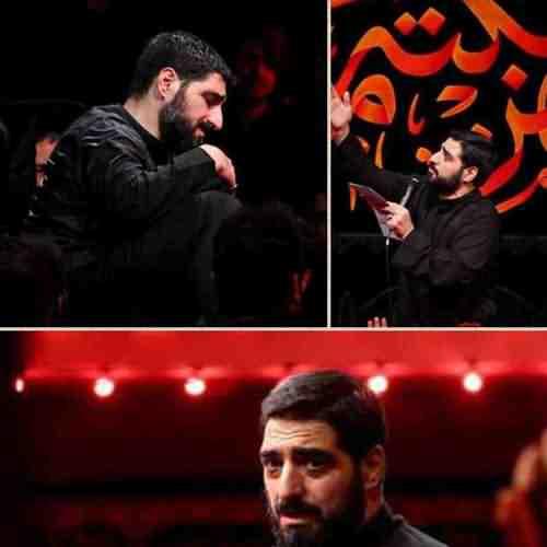 Rozeye Emam Hossein 1 دانلود روضه امام حسین علیه السلام از مجید بنی فاطمه