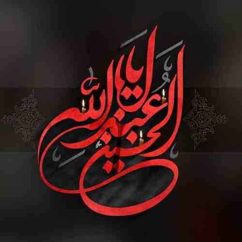 Rozeye Emam Hossein دانلود مداحی مازندرانی از علی رحمانی