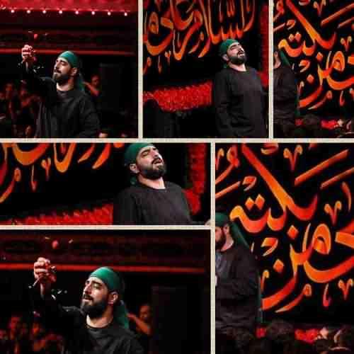 Rozeye Hazrate Abbas 1 دانلود نوحه روضه حضرت عباس علیه السلام از مجید بنی فاطمه