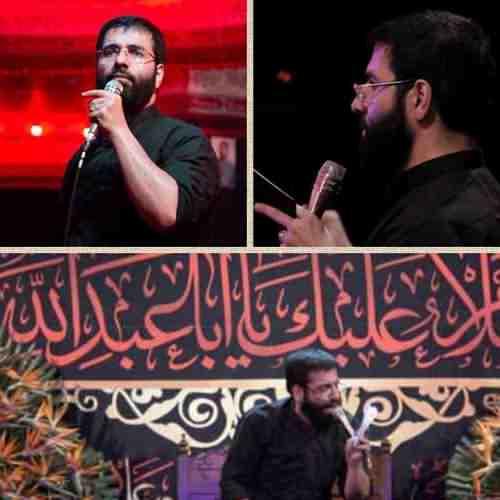Rozeye Hazrate Ali Asghar دانلود نوحه روضه حضرت علی اصغر (ع) از حسین سیب سرخی