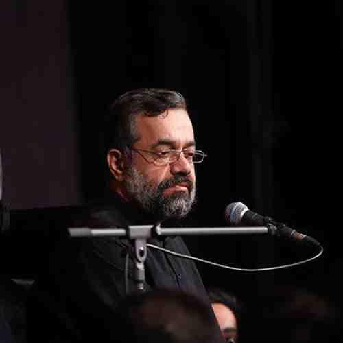 Salam Man Be Hossein دانلود نوحه سلام من به حسین و به کربلای حسین از محمود کریمی