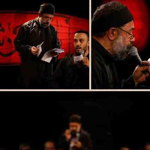 Sange Toro Be Sine Mizanam Ya Emam Hossein دانلود نوحه سنگ تو رو به سینه میزنم یا امام حسین از محمود کریمی