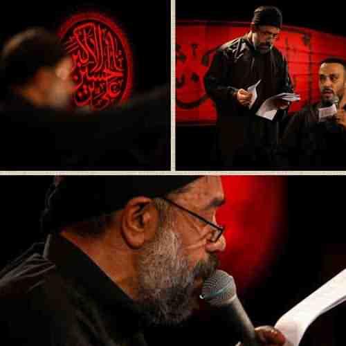 Yousef Leila Akbaram دانلود نوحه یوسف لیلا اکبرم از محمود کریمی