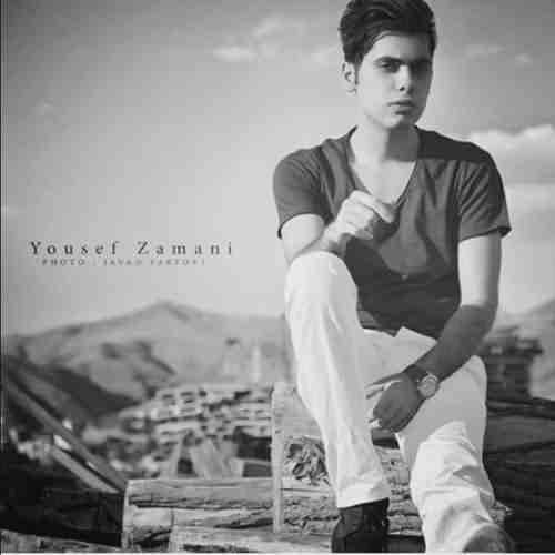 Yousef Zamani Daste Rad دانلود آهنگ یوسف زمانی دست رد