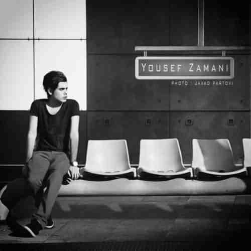 Yousef Zamani Goosh Kon Eshgham دانلود آهنگ یوسف زمانی  گوش کن عشقم