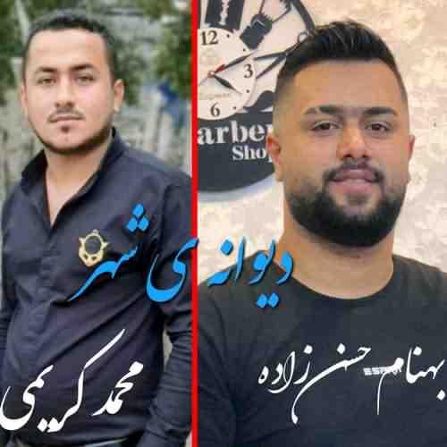 Divaneye Shahr دانلود آهنگ بهنام حسن زاده و محمد کریمی دیوانه شهر