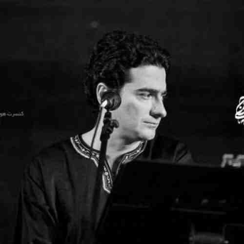 Homayoun Shajarian Ghamgosaar دانلود آهنگ همایون شجریان غمگسار